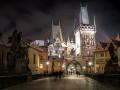 Очное обучение в Чехии