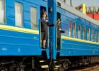 Система в автоматическом режиме предложит свободные варианты для поездки