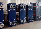 теплообменник для систем отопления
