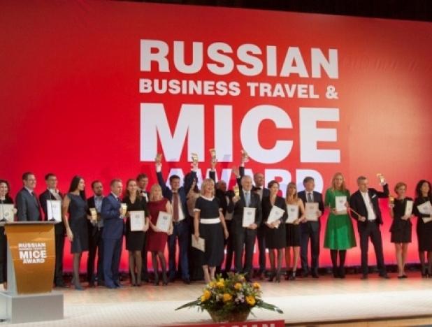 MICE-туризм, MICE в России, MICE-туры