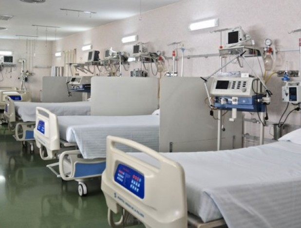 лечебно-профилактическое учреждение